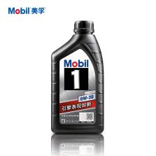 【正品授权】美孚/Mobil 美孚1号 全新经典系列 全合成发动机油 0W-30 SN PLUS 1L