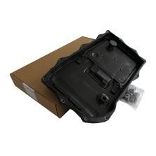 费比/FEBI 变速箱修理包 223908 (滤油器+变速箱垫+螺栓)