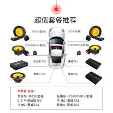中国惠威汽车音响改装 6.5英寸车载扬声器 四门喇叭+功放+欧迪臣DSP+低音炮套餐【D620 +F1600MKⅢ+SA1+SA8+BO DSP+F12S】