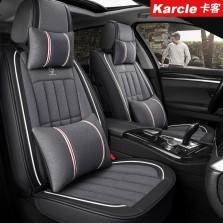 Karcle/卡客 新款四季通用汽车座垫【典雅灰 豪华版】