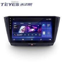 天之眼 YunOS系统 T3导航一体机4G版大屏智能车机语音声控车载微信