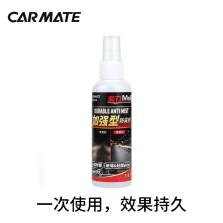 CARMATE/快美特 加强型 防雾剂 汽车挡风玻璃除雾剂 车窗除雾剂 长效 去雾 100ml