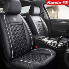Karcle/卡客 四季坐垫五座通用汽车座垫【黑白 标准版】