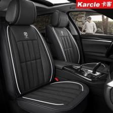 Karcle/卡客 新款四季通用汽车座垫【神秘黑 标准版】