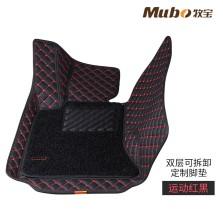 Mubo牧宝 全包围丝圈双层汽车脚垫专车专用【红黑色五座】