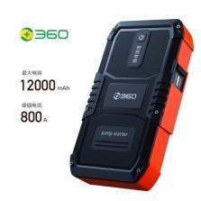 360汽车应急启动电源12V大容量电瓶打火搭电启动宝车用移动充电宝