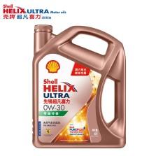 【正品授权】壳牌/Shell 先锋超凡喜力 欧系专属 天然气全合成机油ULTRA SN C2/C3 0W-30 4L