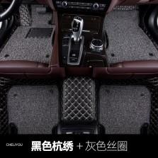 车丽友 专车专用全包围丝圈汽车脚垫五座 【黑色米线+灰色丝圈】