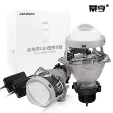 暴享 海5光型 双光透镜汽车LED大灯 一对装