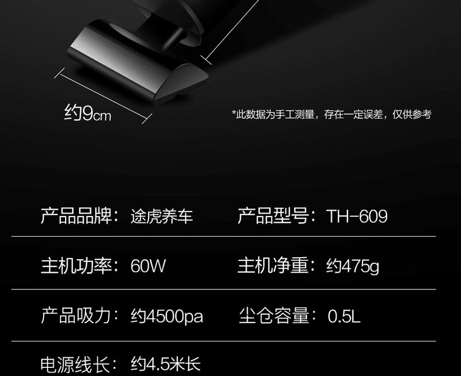 璇︽儏2X900-2_10.png