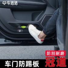 车猪猪 本田冠道专车专用 下门边板 拉丝黑钛带标款【四片装】
