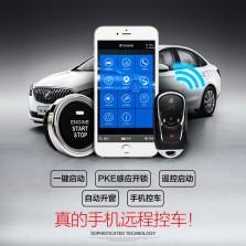 牛人奥迪A3/A1/Q5L/A4L/A6L/Q2L改装一键启动+手机控车