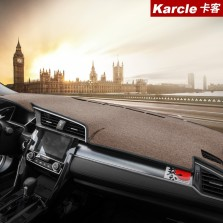 Karcle卡客专车定制麻纹款 防晒遮光垫遮阳中控仪表盘避光垫(英伦咖)