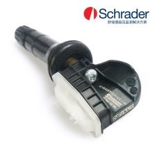 舒瑞德/Schrader 福特原厂配套汽车胎压监测传感器*1颗 OER015