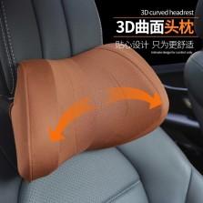 【途虎旷虎联合定制】太空记忆棉人体工程学护颈头枕(棕色)