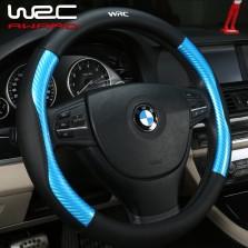 WRC四季碳纤纤皮方向套 黑蓝
