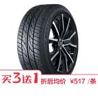 邓禄普轮胎 LM703 205/50R17 89W Dunlop
