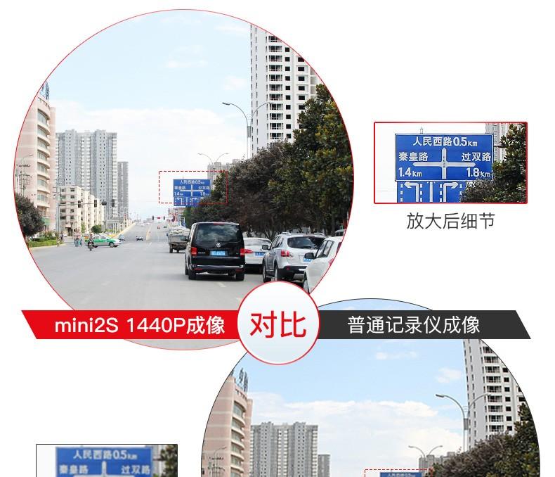 790详情-mini2S---改_04_01.jpg