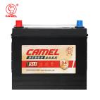 骆驼 蓄电池58500 金标上门安装 以旧换新【24个月质保】