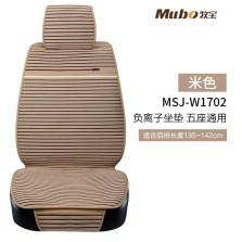 Mubo牧宝 负离子四季坐垫五座通用汽车座垫【米色】