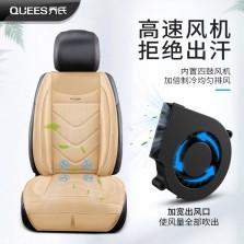 乔氏 通风坐垫汽车座垫夏季凉垫【单片 冰凉米 12V】