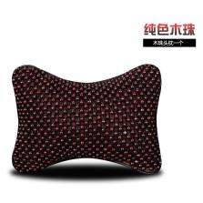梦雅德 夏季汽车纯手工木珠头枕靠枕护颈枕通风透气按摩枕头车载用品     (单个 纯棕色)