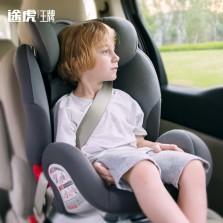 途虎王牌 乐乐虎V505B 汽车儿童安全座椅 9个月-12岁(时尚灰)【宝得适制造商制造】