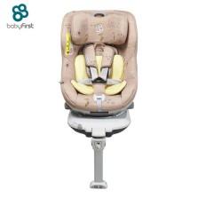 宝贝第一  企鹅萌军团 360°旋转 带isofix 0-4岁婴儿安全座椅 【狐狸黄】