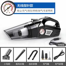 途虎定制 车载吸尘器大功率强力吸尘充气泵照明胎压数显多功能四合一  无线指针款