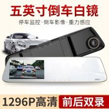 捷渡行车记录仪D650高清1296P夜视触屏