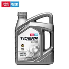 【韩国SK制造】驾驰/THINKAUTO TIGEAR 全合成润滑油 SN PLUS 5W-30 4L