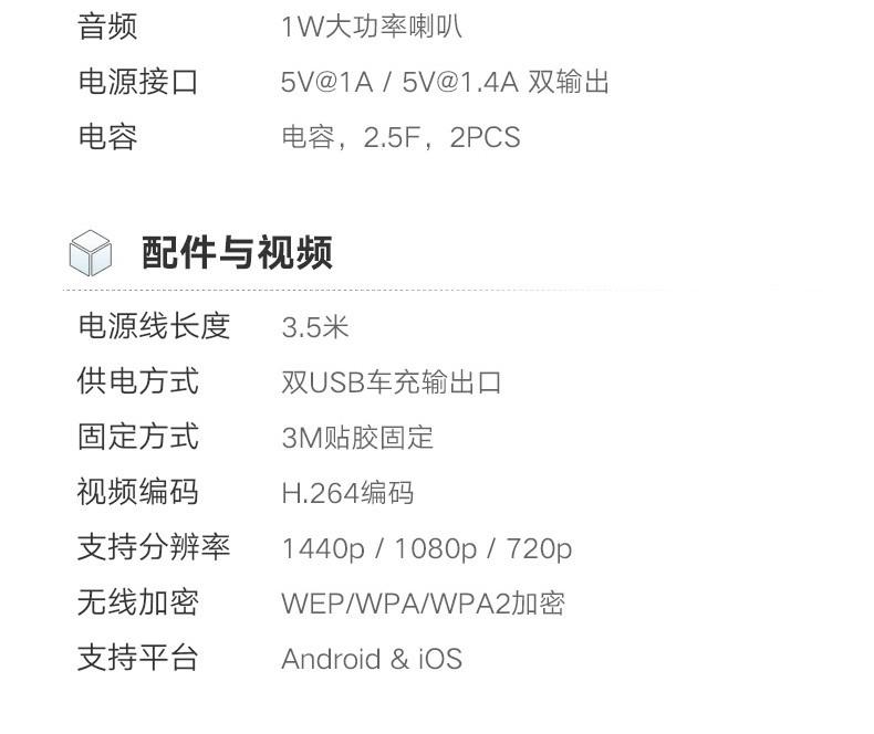790详情-mini2S---改_12_02.jpg
