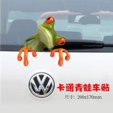 暴享 个性搞笑车贴 风靡卡通青蛙贴画3D立体装饰贴花  偷窥20*19单张