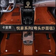 艾特卡乐/@color 路虎发现4 专用五坐版汽车脚垫【底盘贴膜系列】【悦豪系列-卡宴黄】