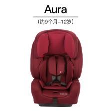 迈可适/Maxi-Cosi 儿童安全座椅9个月-12岁 欧洲进口 车载安全带安装 双杯架 头靠可调 五点式安全带 Aura 红色
