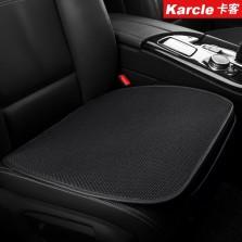 Karcle/卡客 四季通用汽车座垫单片【黑色 前排单片】