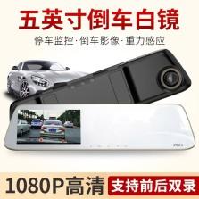 捷渡(JADO)行车记录仪D650高清1080P夜视触屏单镜头