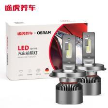 欧司朗X途虎定制 S1 LED大灯 H4 6000K 一对装 白光