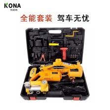 科纳KONA(高配版)三合一电动千斤顶&电动扳手套装&电动充气泵 省力应急换胎工具套装