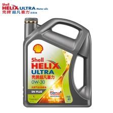 【正品授权】壳牌/Shell 超凡喜力 天然气全合成机油 高效动力版 ULTRA 0W-30 SN PLUS 灰壳 4L