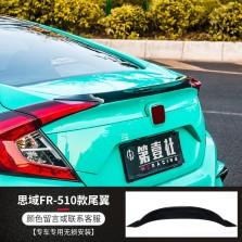 第壹社 16-20款思域FR510烤漆尾翼