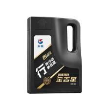长城/GREAT WALL 金吉星行系列 全合成润滑油 SN/CF 5W-40 4L(3.5kg)装