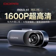盯盯拍mola行车记录仪N3高清1600P高清夜视