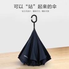 【禁用PID】途虎定制 反向伞创意司机伞免持式雨伞 加大双层伞面 藏青色