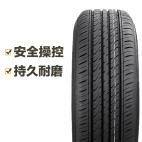 东风轮胎 DH02 185/70R14 88T DONGFENG