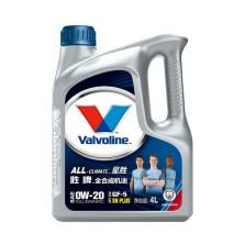 【正品授权】美国胜牌/Valvoline All-Climate 曼城版 星胜全合成机油 SN/GF-5 0W-20 4L【883774】