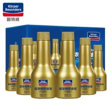 固特威 燃油添加剂 节油燃油宝白金版除积碳6瓶装【60mlx6瓶】KB-8104
