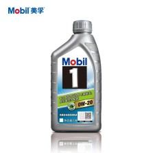 【正品授权】美孚/Mobil 美孚1号HYBRID混合动力 全合成机油 0W-20 SN PLUS 1L