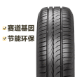 倍耐力轮胎 新P1 Cinturato P1 205/60R16 92V Pirelli