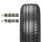 倍耐力轮胎 新P1 Cinturato P1 185/65R15 88H Pirelli
